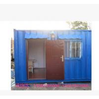彩钢 金属 瓦楞板房/集装箱房/活动板房