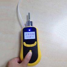液化气报警器TD1198-EX泵吸式可燃气体检测仪北京天地首和EX探测仪