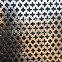 春烨丝网供应不锈钢十字孔冲孔网板