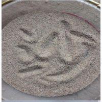 厂家批发儿童乐园 儿童沙池专用天然海沙 无尘圆粒沙 灵硕矿产