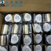 荐 供应斑马p310I证卡机色带 热转印标签碳带 打印机耗材条码色带