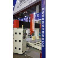 科雕KD-1250平台移动五轴加工中心