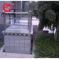 莱阳厂家定做残疾人家用电梯无障碍升降机剪叉式升降平台