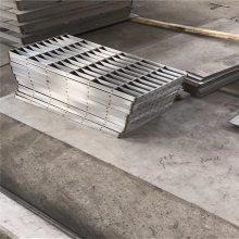 耀恒 厂家直销 不锈钢格栅网 格栅沟盖板 树池钢格板 水沟盖板