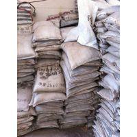 朱氏合金钢丸钢砂抛丸机专用铁砂各种型号厂家直销人气热卖