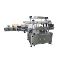 供应尚立全自动卷膜贴标机(SL-T514)