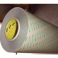 供应东莞石碣3m467离型纸 现货低价3m467离型纸 白色3m467离型纸