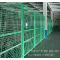 供应上海隔离网,上海隔离栏,上海隔离栅厂家