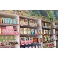 香港进口清关母婴日用品到国内时间费用