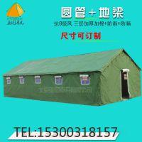 亚图卓凡户外施工帐篷 加厚防雨野营工程工地 支架刚管救灾养殖帆布保暖三层帐篷