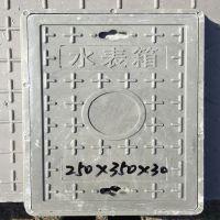 天津海天旺复合树脂300水表箱规格 复合塑料材料电缆沟盖板批发