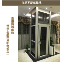 南宁家用电梯,南宁别墅电梯,如何识别安装使用的别墅电梯是否安全?