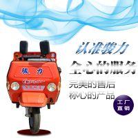 骏力7yp-1150柴油三轮车价格