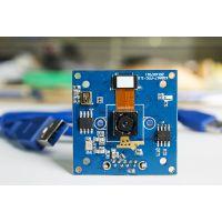 USB3.0 硬件800万高清自动对焦摄像头模组生物识别微距拍照高拍仪