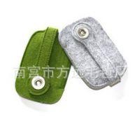 方远毛毡厂专业生产各种彩色毛毡钥匙包时尚环保可加印logo