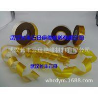 [现货供应】5452-1D聚酰亚胺薄膜粉少胶粉云母带