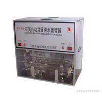 石英双重蒸馏水器价格 1810-B