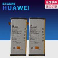 厂家直销原装品质 高容量华为 电池 手机电池 高容量手机锂电池