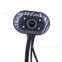 数码摄像头 雨花石 高品质 电脑视频 USB接口免驱 电脑配件批发