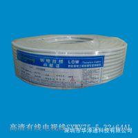 华淳通高清数字电视线SYWV75-5 32+64AL 国标同轴电缆 有线电视线