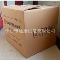 长725宽560高580mm包装纸箱 商用超市物流快递运输周转用瓦楞纸盒