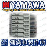 日本进口YAMAWA弥满和/雅玛哈 英制HSS螺旋 丝攻/丝锥 N+SP/N-SP