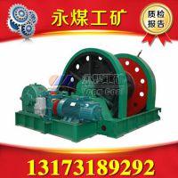 矿山施工设备 建井工程 凿井绞车 5T,10T,16T,25T(图)