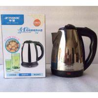 供应半球托玛琳石中华养生电热水壶 高端礼品赠品特价电热水壶
