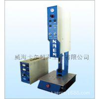 供应文胸带焊接机/超声波肩带焊接机/编织袋封口超声波焊接机