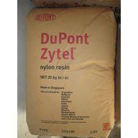 Zytel PA66 美国杜邦70G13L