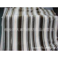 多色正版宽窄条纹割绒提花沙发绒布、装饰布现货供应一米起订