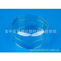 八角小圆盒 PET食品塑料圆盒 透明注塑盒 饼干糖果盒,