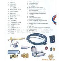 供应上海建设焊割机具厂.气割机配件