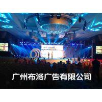广州索菲亚大酒店年会晚会承办公司提供灯光音响设计