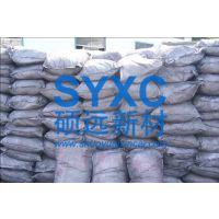 各种石墨粉、天然鳞片胶体高纯石墨、石墨粉供应商 固定碳:99.996%