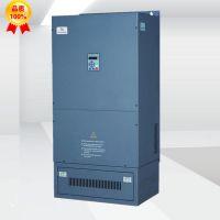 正传电气直销低压变频器 三相160kW 电机变频调速器 厂家直销
