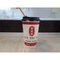 四川贵妃客450ml凉茶纸杯定制奶茶纸杯咖啡纸杯