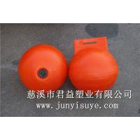 君益塑业专业提供滚塑加工直径30公分塑料浮球航标