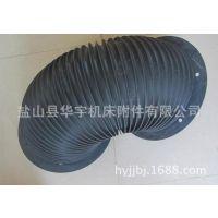华宇厂家直供人工缝制圆桶防护罩 拉链式防护罩 气缸防护罩