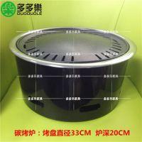 韩式无烟碳烤炉 上下排烟方圆形木炭烧烤炉 炭火烧烤设备