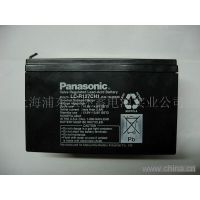 复华MF12-200复华12V200AH铅酸蓄电池