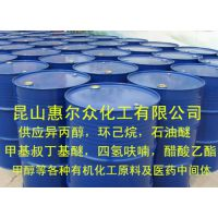 供应优质苯甲醇、苄醇