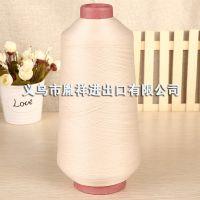 广东高弹丝批发,涤纶高弹丝现货供应