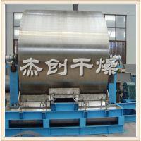 杰创干燥成熟产品藕粉专用滚筒刮板干燥机 HG15/30型刮板烘干机