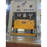 供全新J36-600T闭式双点压力机