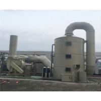 东莞大川设备(在线咨询)_废气塔_废气塔泵
