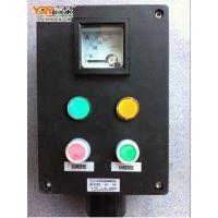 三防控制箱SFSKX-A4B1D4工程塑料防腐箱