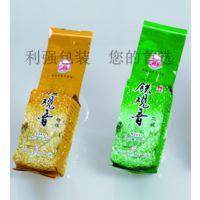 茶叶包装袋(纸袋、真空袋、塑料袋、纸塑袋等 )可定制