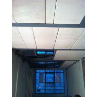 爱舍ALC楼层板 生产专业生产厂家