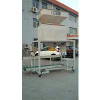 黑龙江定量包装秤|鲁鑫特粮食机械|自动定量包装秤多少钱